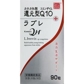 還元型コエンザイムQ10+ラブレ 90粒