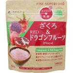 ファインスーパーフード ざくろ&REDドラゴンフルーツ 50g