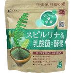ファインスーパーフード スピルリナ&乳酸菌×酵素 150g