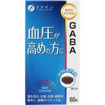 ※GABA 27g(450mg×60粒)