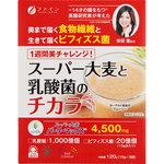 ※スーパー大麦と乳酸菌のチカラ 120g(15g×8袋)