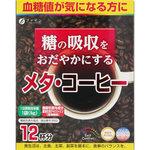 メタ・コーヒー 108g(9g×12袋)