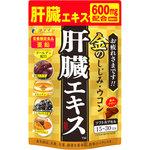 ※金のしじみウコン肝臓エキス 56.7g(630mg×90粒)