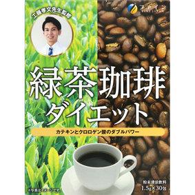 ※緑茶珈琲ダイエット 45g(1.5g×30包)