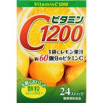 ※ビタミンC1200 48g(2g×24スティック)