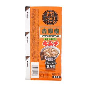 ※ミニ吉野家白菜キムチ 120g