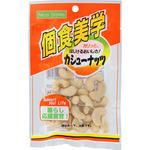 個食美学カシューナッツ 33g