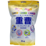 重曹(食品添加物) 2kg