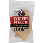コーヒーフィルター ブラウン 100枚