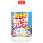 液体洗濯槽クリーナー 550g
