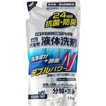 抗菌液体洗剤詰替 0.9kg
