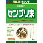 日本薬局方 センブリ末 6g [第3類医薬品]