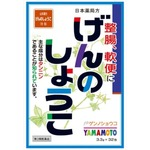 日本薬局方 ゲンノショウコ 105.6g(3.3g×32包) [第3類医薬品]
