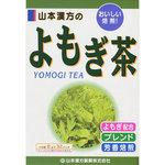 よもぎ茶 256g(8g×32包)