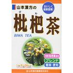 ※枇杷茶 120g(5g×24バッグ)