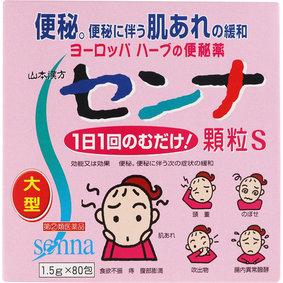 山本漢方 センナ 顆粒S 80包 [指定第2類医薬品]
