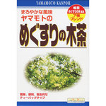 ※めぐすりの木茶 192g(8g×24袋)