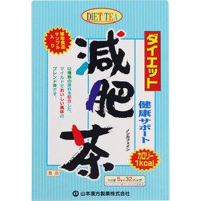 ※ダイエット減肥茶 160g(5g×32袋)