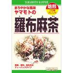羅布麻茶 192g(8g×24袋)