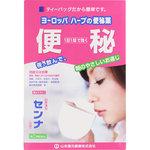 日本薬局方 センナ 216g(3g×72包) [指定第2類医薬品]