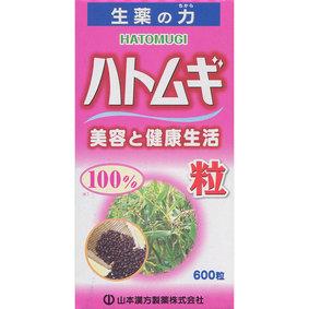 ハトムギ粒100% 150g(250mg×600粒)