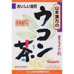 ※ウコン茶100% 60g(3g×20袋)
