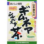 ギムネマシルベスタ茶100% 60g(3g×20袋)