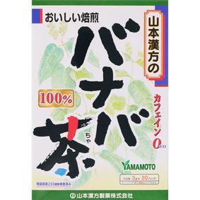 ※バナバ茶100% 60g(3g×20袋)