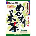 めぐすりの木茶100% 30g(3g×10袋)
