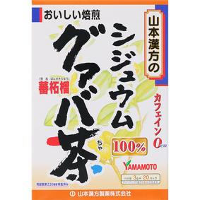 シジュウムグァバ茶100% 60g(3g×20袋)