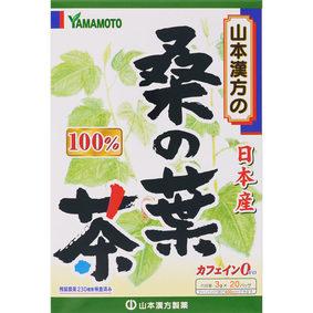 桑の葉茶100% 3g×20包
