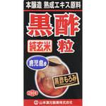 ※黒酢粒 70g(250mg×280粒)