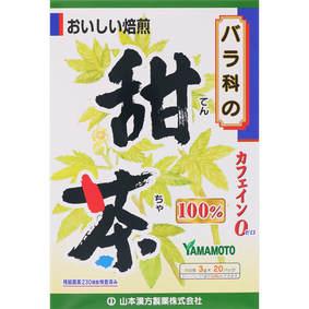 甜茶100% 60g(3g×20袋)