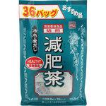 ※お徳用 減肥茶 288g(8g×36バッグ)