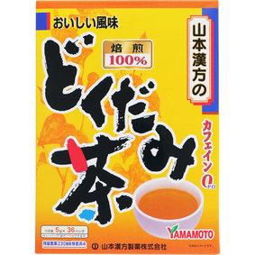 ※どくだみ茶100% 180g(5g×36袋)
