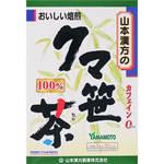 クマ笹茶100% 100g(5g×20袋)