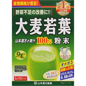 大麦若葉粉末100% 66g(3g×22パック)