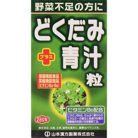 どくだみ+青汁粒 70g(250mg×280粒)