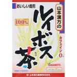 ※ルイボス茶100% 60g(3g×20袋)