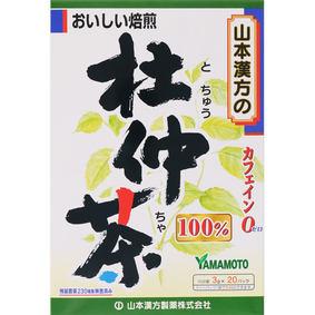 ※杜仲茶100% 60g(3g×20袋)