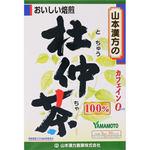 杜仲茶100% 3g×20包
