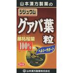 ※シジュウムグァバ葉粒100% 70g(250mg×280粒)