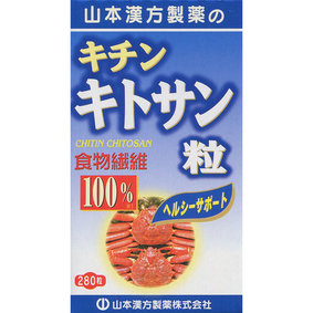 キチンキトサン粒100% 70g(250mg×280粒)