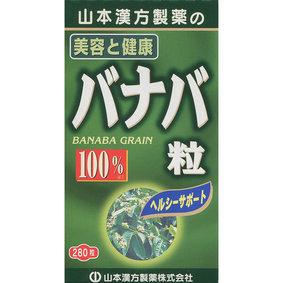 ※バナバ粒100% 70g(250mg×280粒)