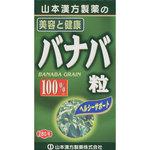 バナバ粒100% 70g(250mg×280粒)