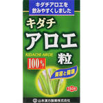 ※キダチアロエ粒100% 70g(250mg×280粒)