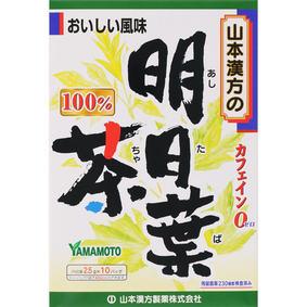 明日葉茶100% 25g(2.5g×10袋)