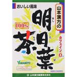 ※明日葉茶100% 25g(2.5g×10袋)