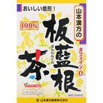 板藍根茶100% 36g(3g×12袋)