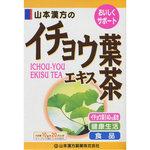 ※イチョウ葉エキス茶 200g(10g×20バッグ)